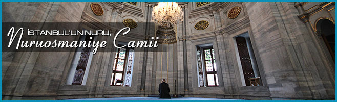Nuruosmaniye Camii - İstanbul