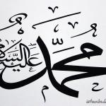 Hz. Muhammed Sav