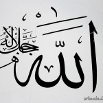Allah Cc.
