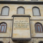 Tahir-Eksioglu-Kardesler-Camii-Kitabesi-1200x800
