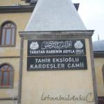 Tahir-Eksioglu-Kardesler-Camii-minare-kitabe-1200x800