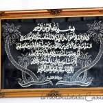 ahmet-dede-camii-ayetel-kursu-tablo-1200x800