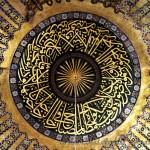 ayasofya-camii-hagia-sophia-mosque-kubbesi