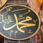 ayasofya-camii-muhammed-sav-hat-levhasi