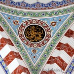 cem-sultan-camii-isleme-fotografi