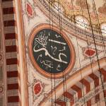 fatih-camii-hat-fotosu