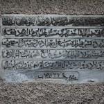 fatih-camii-kucukcekmece-kitabesi