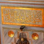fatih-camii-kucukcekmece-minber-kitabe