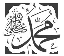 muhammed-sav-istanbuldakicamiler