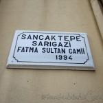 sancaktepe-sarigazi-fatma-sultan-camii-kitabe-1200x800