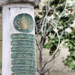 tesvikiye-camii-dikilitas-tugra-ve-hatt