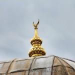 tesvikiye-camii-kubbe-alemler-fotografi