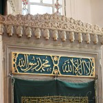 ahmediye-camii-mihrap-kitabe-1200x800