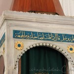 ahmediye-camii-mihrap-uskudar-1200x800