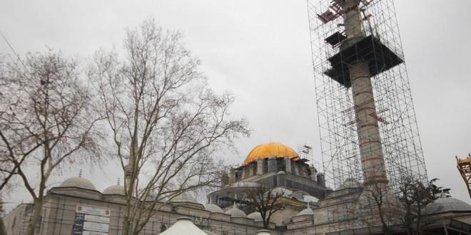 Beyazıt Camii - Beyazıt Mosque