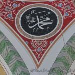 cerrah-mehmetpasa-camii-fatih-hat-1200x800