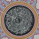 cerrah-mehmetpasa-camii-fatih-ic-kubbe-800x1200
