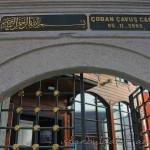 coban-cavus-camii-fatih-kitabe-1200x800
