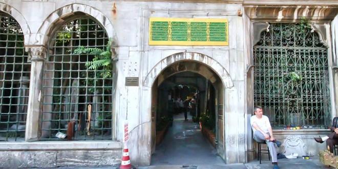 Çorlulu Ali Paşa Camii - Corlulu Ali Pasha Mosque