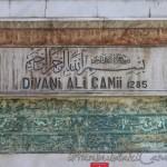 divani-ali-cami-fatih-kitabe-1200x800