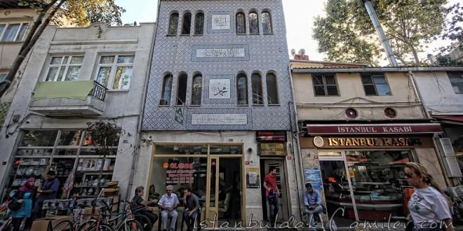 Hacı Havva Özen Camii - Hacı Havva Ozen Mosque