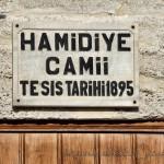 hamidiye-camii-buyukada-24-1200x800