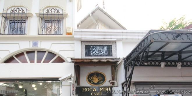 Hoca Piri Camii - Hoca Piri Mosque
