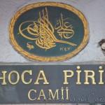 hoca-piri-camii-fatih-kitabe-1200x800