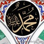 kara-mustafa-pasa-camii-hz-muhammed-sav-1200x800