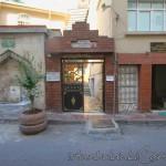 katip-muslihittin-camii-fatih-fotosu-1200x800