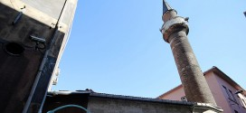 Kepenekçi Sinan Camii - Kepenekci Sinan Mosque