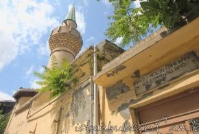 Kirazli Mescit Camii , Fatih