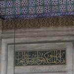 mesih-ali-pasa-camii-hat-kitabe-1200x800