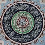 mihrimah-sultan-cami-kadikoy-avize-kubbe-1200x800