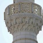 mihrimah-sultan-cami-kadikoy-serefe-1200x800