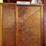 mihrimah-sultan-cami-uskudar-kadinlar-bolumu-giris-800x1200
