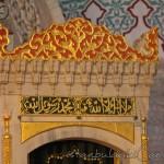 mihrimah-sultan-cami-uskudar-minber-kitabe-1200x800