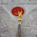 mihrimah-sultan-camii-edirnekapi-hat-mihrap-1200x800