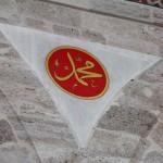 mihrimah-sultan-camii-edirnekapi-hat-yazi-1200x800