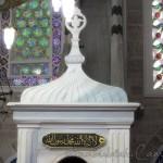 mihrimah-sultan-camii-edirnekapi-mihrap-kitabe-1200x800