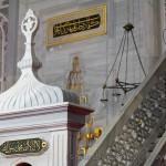 mihrimah-sultan-camii-edirnekapi-mihrap-kitabesi-1200x800