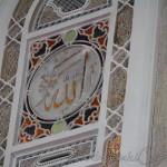 mihrimah-sultan-camii-edirnekapi-pencere-1200x800