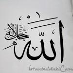 mimar-sinan-camii-Allah-cc-hatt-1200x800