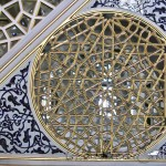 mimar-sinan-camii-minber-dekorasyon-fotograf-1200x800