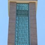 multezem-camii-beykoz-modern-minaresi