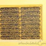 sari-timur-camii-kitabe-1200x800