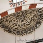 sehzade-cami-fatih-mimar-sinan-isleme-el-1200x800