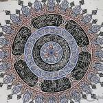 sehzade-cami-fatih-mimar-sinan-kubbe-derin-1200x800