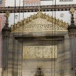 sehzade-cami-fatih-mimar-sinan-mihrap-kitabe-1200x800