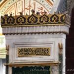 sehzade-cami-fatih-mimar-sinan-minber-kitabe-1200x800